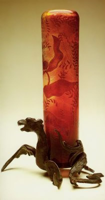 Emil Halle: Vase in the form of a Dragon