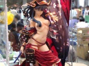 Sex Dolls (Japanese Anime)