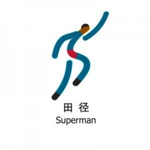 Olympics-2008 in Beijing