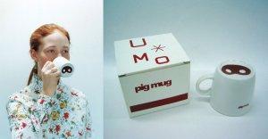 Mug for a Pig