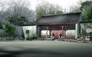 China Photoshop Art Wallpapers