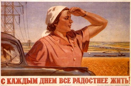 Soviet propaganda poster Stalin Vintage / Every day life becomes more enjoyable!
