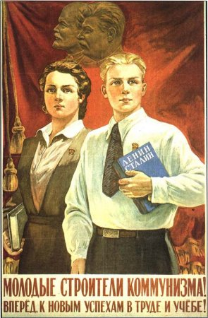 Soviet propaganda poster Stalin Vintage / Young communism builders! Go ahead to success in work and study!
