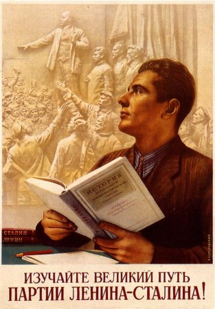 Study The Great Way of Lenin and Stalin!