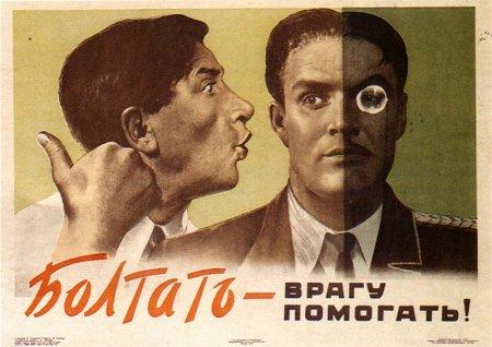 Soviet propaganda poster Stalin Vintage / Chatting helps enemy to win