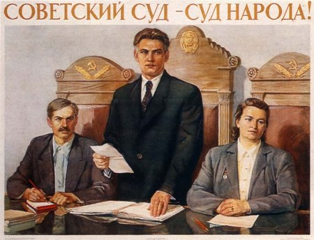 Soviet propaganda poster Stalin Vintage / Soviet court is court of people