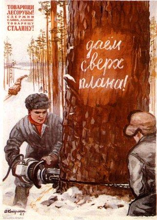 Soviet propaganda poster Stalin Vintage / Comrades loggers! Let