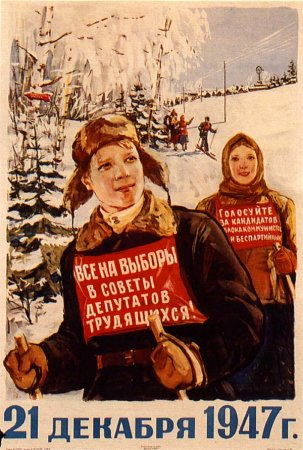 Go and vote for Soviet Deputies!
