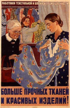 russian soviet posters / More durable textile and beautiful fabrics!