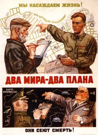 soviet cold war propaganda posters / We plan life, they plan death