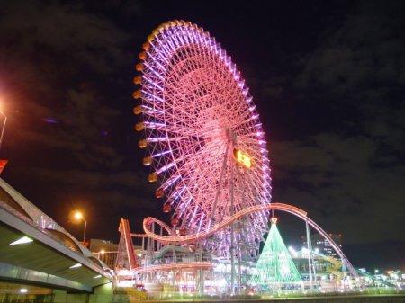Japan at Night